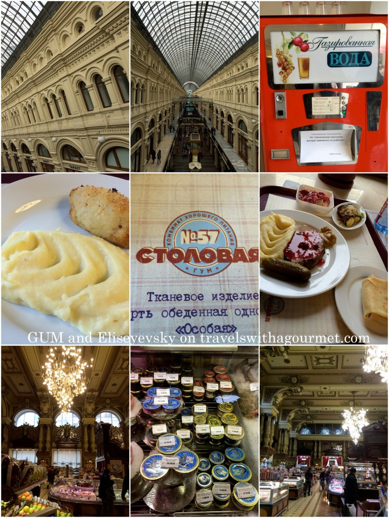 PCasa GT Moscow, Kremlin1