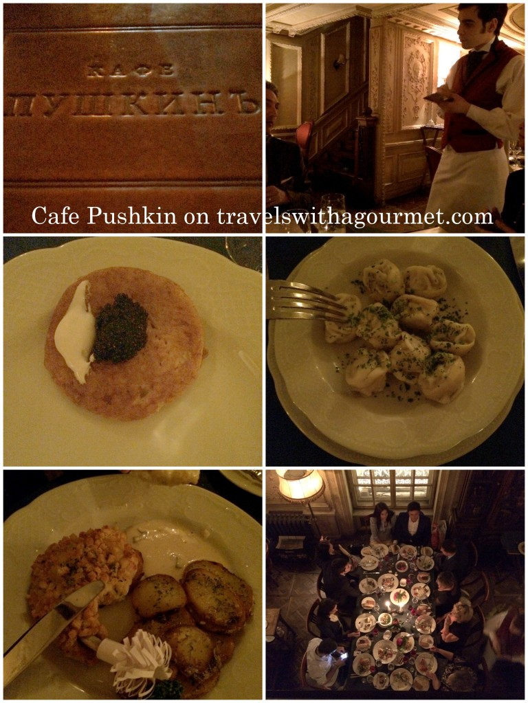 PCasa GT Moscow, Cafe Pushkin