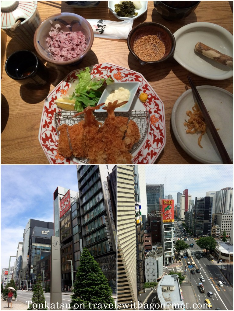 PCasa GT Tokyo, Ginza1
