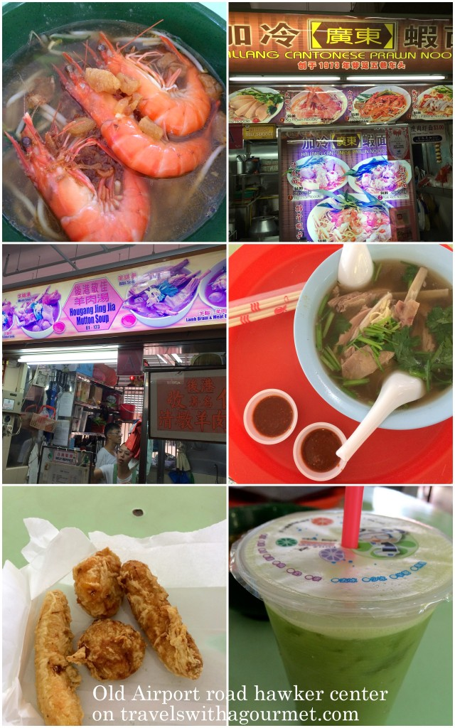PCasa GT Singapore, Hawker Centers2-001